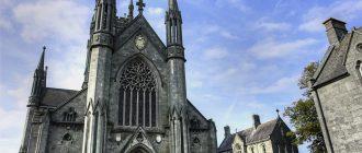 Ирландия церковь