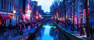 Город Амстердам, столица Нидерландов
