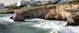 Республика Кипр - Айя Напа