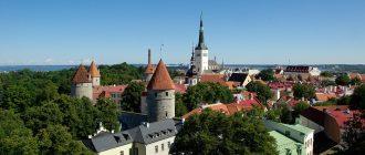 Европейское государство Эстония