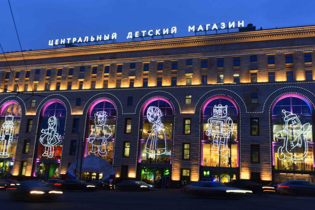 """Вид на """"Центральный детский магазин на Лубянке"""" в городе Москва."""