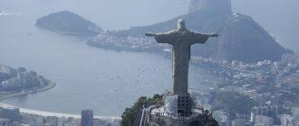 Столица Бразилии