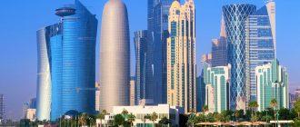 Небоскребы государство Катар
