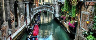 6 вещей, которые обязательно нужно сделать в Венеции