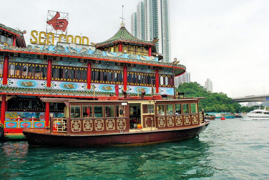 Порт Гонконг