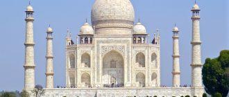 Тадж Махал - Индия