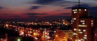 Обзор города Краснодар