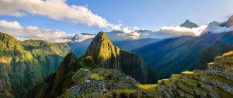 Мачу Пикчу - Перу