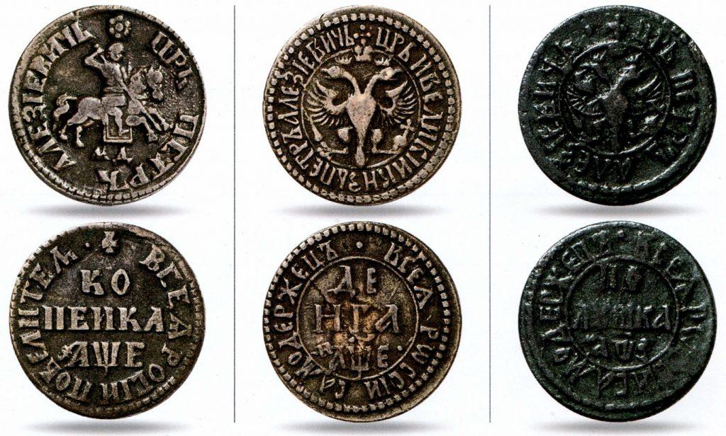 Первые регулярные монеты России