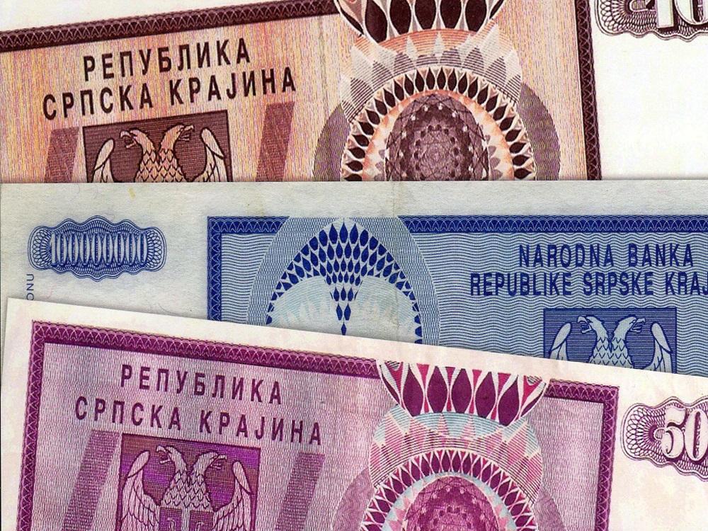 Краинский динар