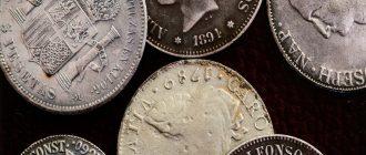 Старинные испанские монеты