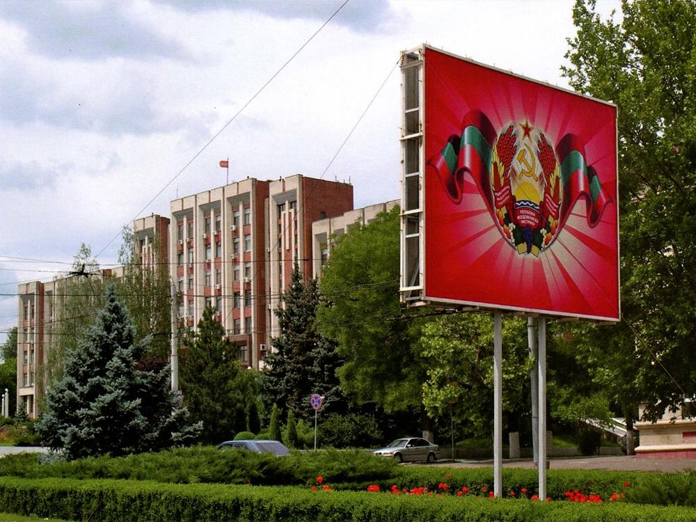 Экономика Приднестровья