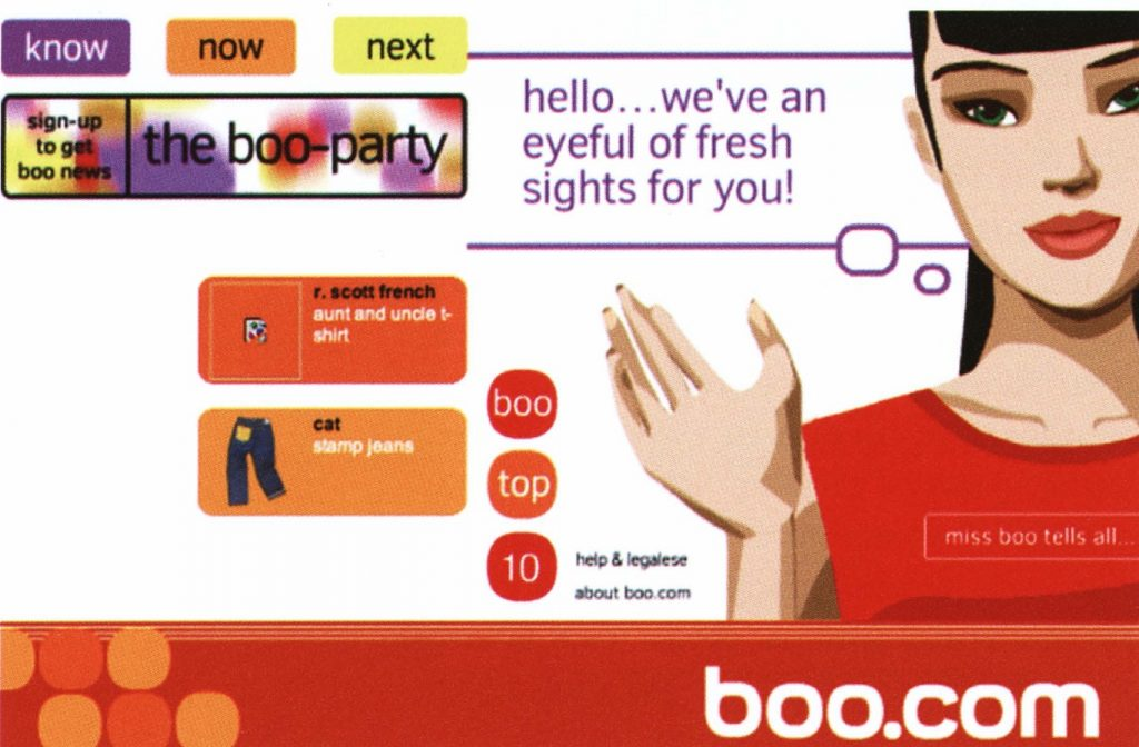 Интернет-магазин по продаже одежды Boo.com