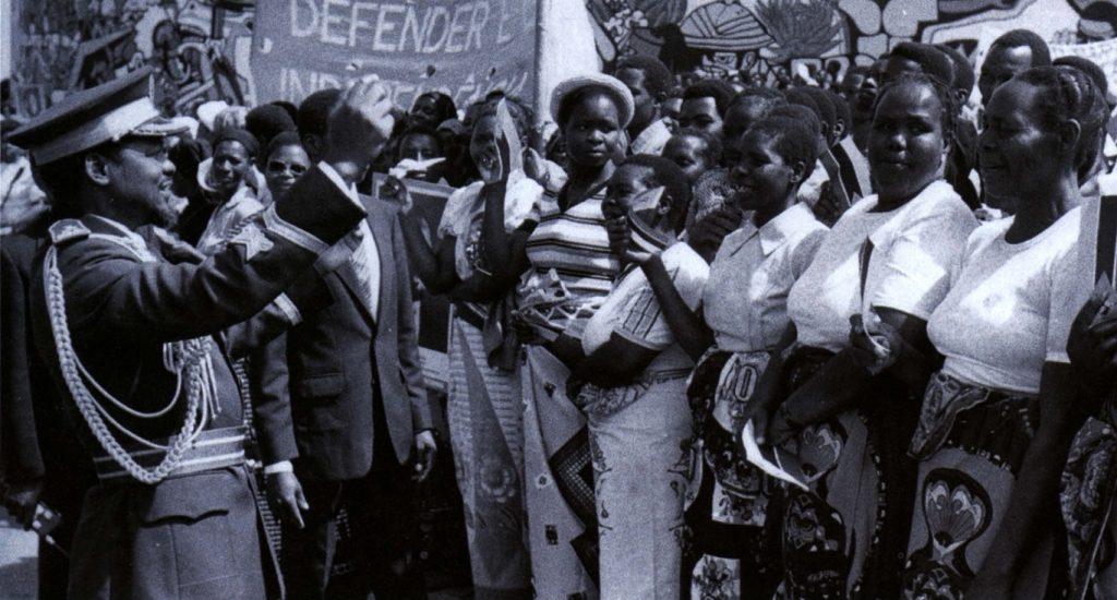 гимн Мозамбика