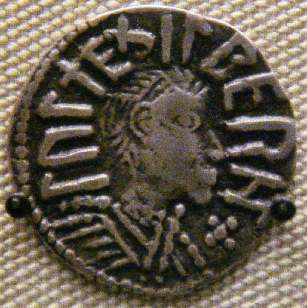 серебряный сцеаттас VII века