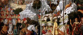 Банкиры средневековья