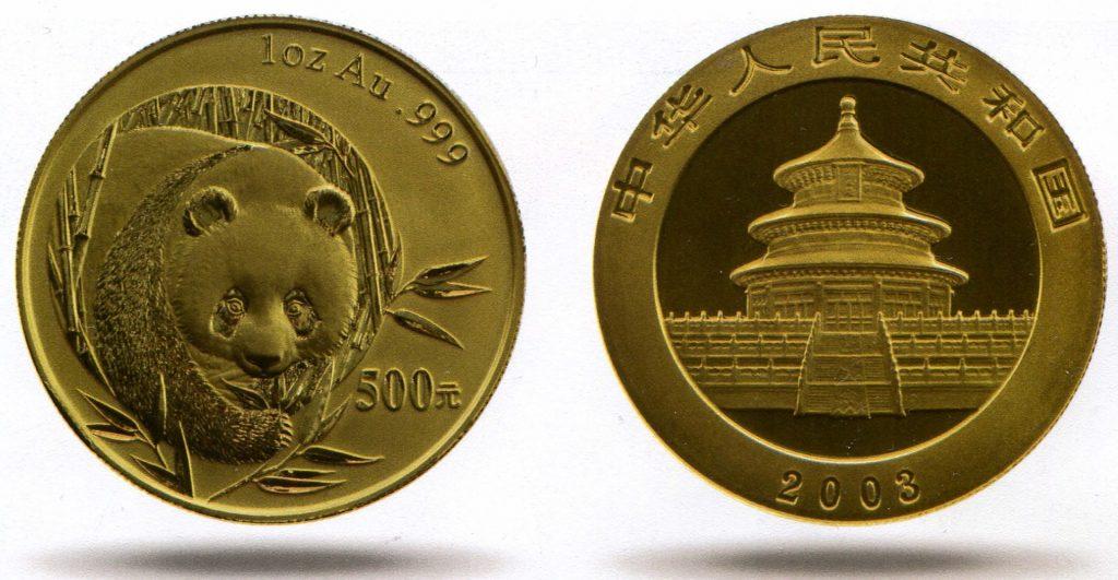 Ценные монеты - Золотая панда