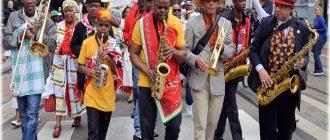 Суринам экономика