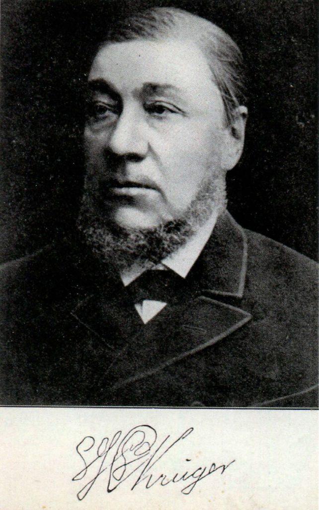 Пауль Крюгер