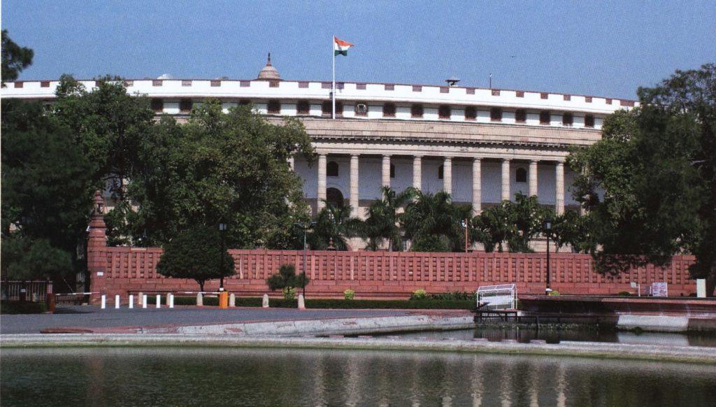 Дели парламент