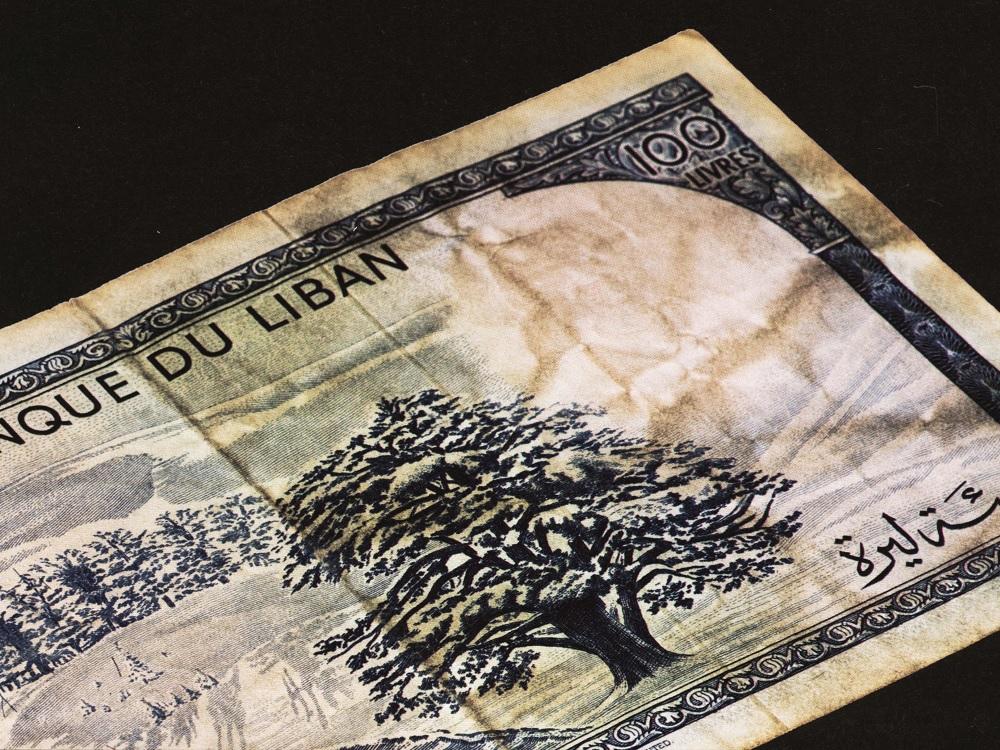 Ливанский фунт