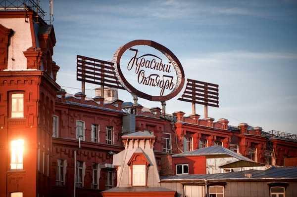 ТОП 40 мест для посещения в Москве