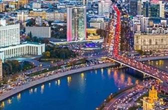 Подборка 10 самых больших городов в России