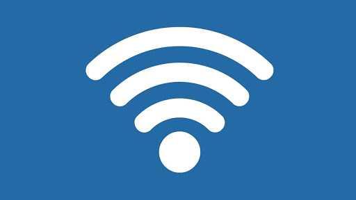 Wi-fi бесплатный