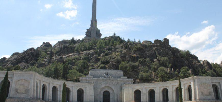 Монументальный комплекс Долина Павших