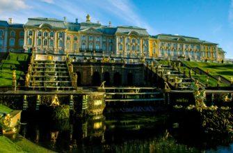 Незабываемые места России