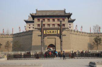 Стена древнего города Сиань