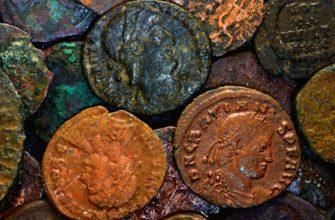 Материал, форма и достоинство монет