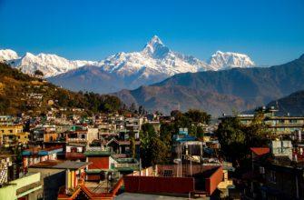 Экономика Непала