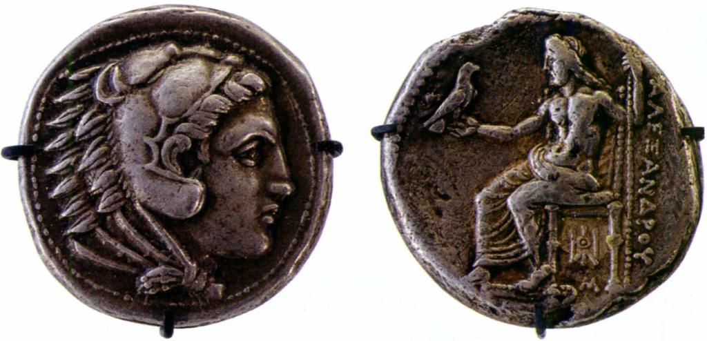 Образец серебряной монеты