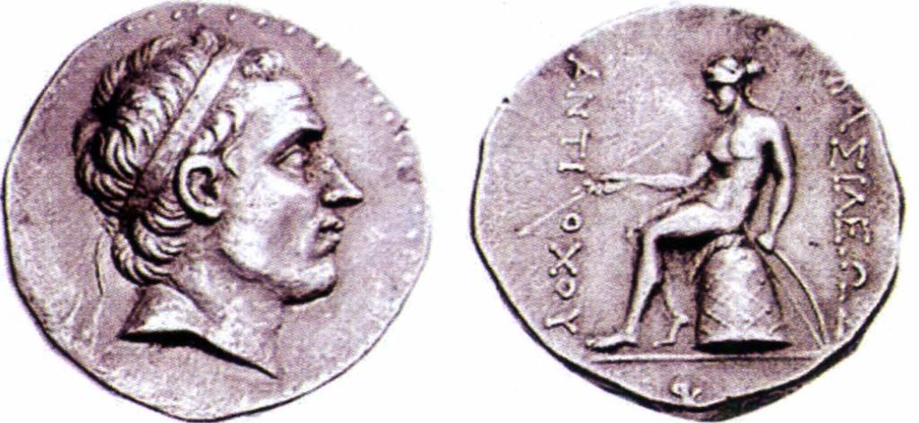 Тетрадрахма Антиоха III Великого, царя империи Селевкидов с 223 по 183 год до н. э.