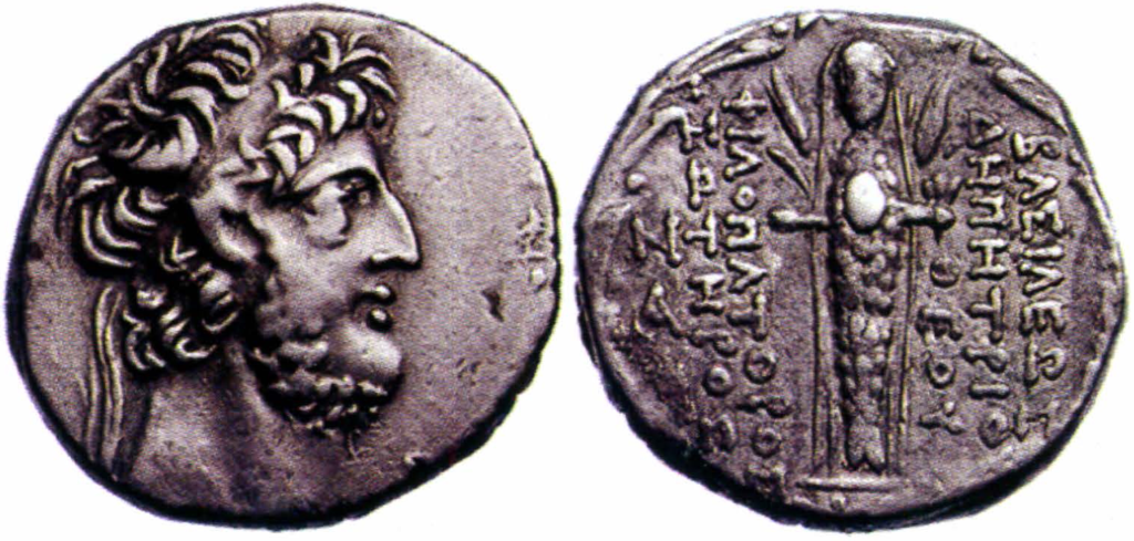 Тетрадрахма Деметрия III Эвкера, царя Сирии в I веке до н. э.
